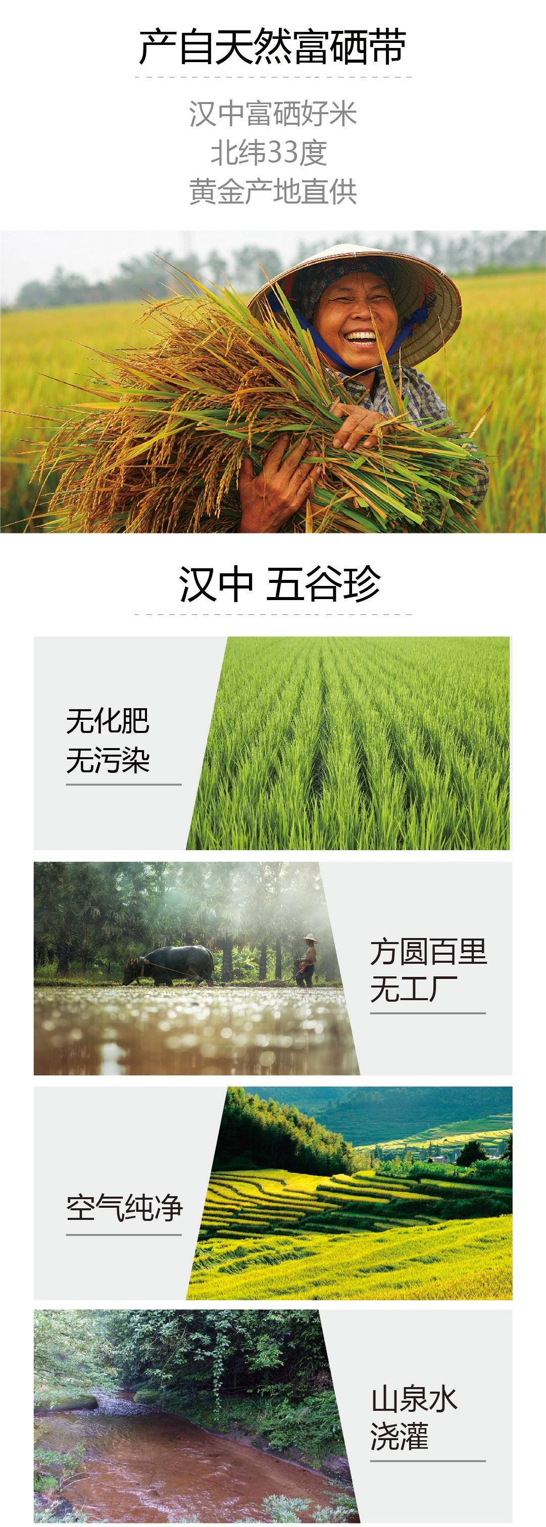 產品詳情頁 02.jpg